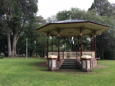 rotunda in armidale